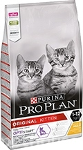 Purina Pro Plan Kitten (Junior) Chicken