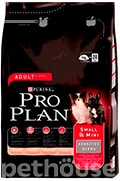 Purina Pro Plan Dog Adult Small and Mini Sensitive Derma