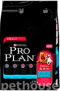 Purina Pro Plan Dog Adult Small and Mini Digestive Comfort
