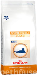 Royal Canin Feline Senior Stage 2