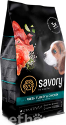 Savory Puppy Fresh Turkey & Chicken